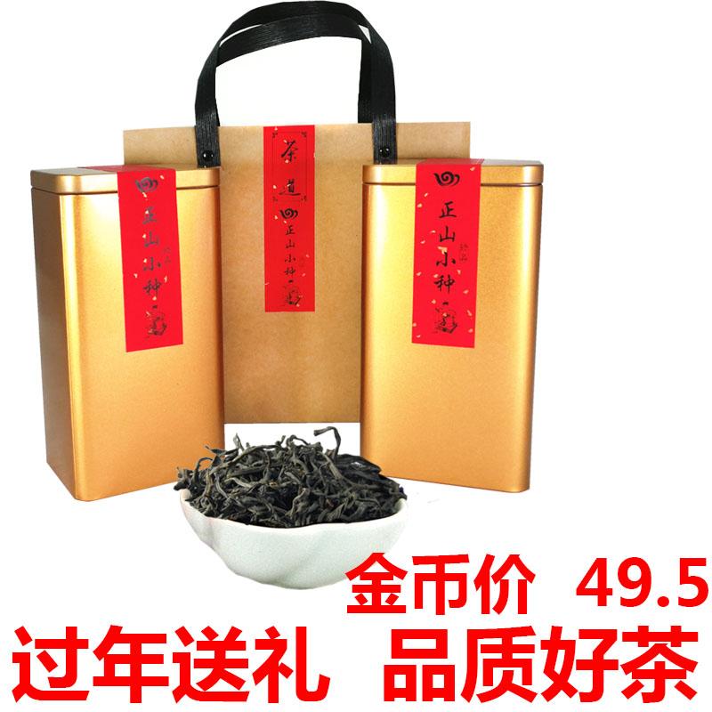 克装大份量工作茶武夷山红茶福建茶叶500新茶正山小种红茶茶叶