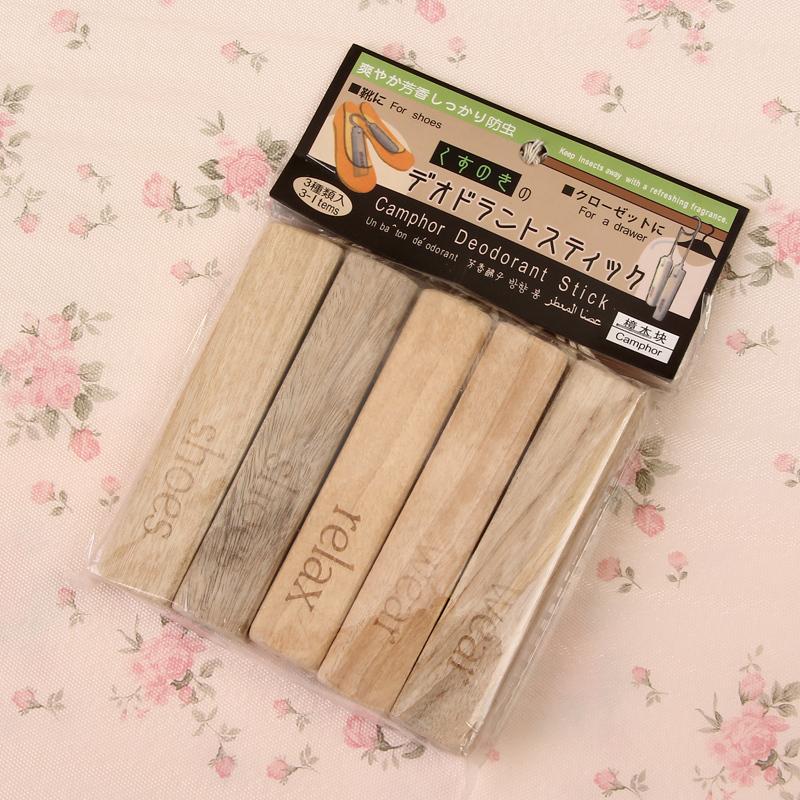 香樟木块衣柜地板樟木条防虫防蛀 取代樟脑丸防潮防霉单个