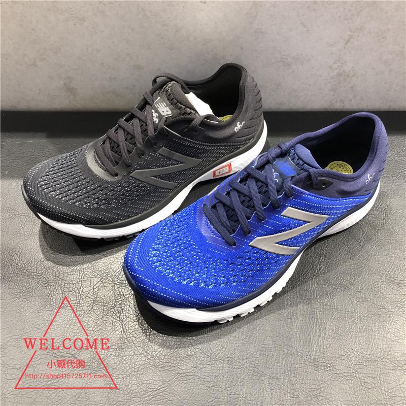 NB/New Balance男运动休闲缓震透气慢跑鞋M860G10 M860B10