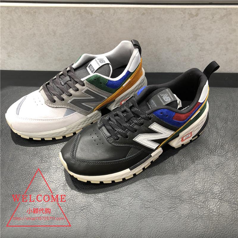 NB/New Balance男女运动休闲复古鞋老爹鞋MS574APG MS574APB