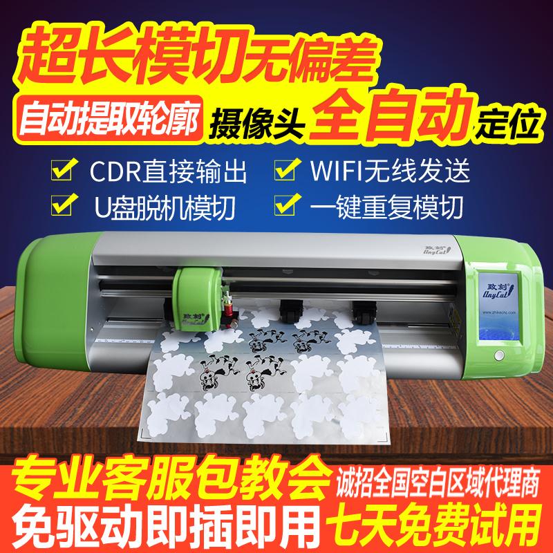 Оборудование для лазерной гравировки Артикул 576763438838
