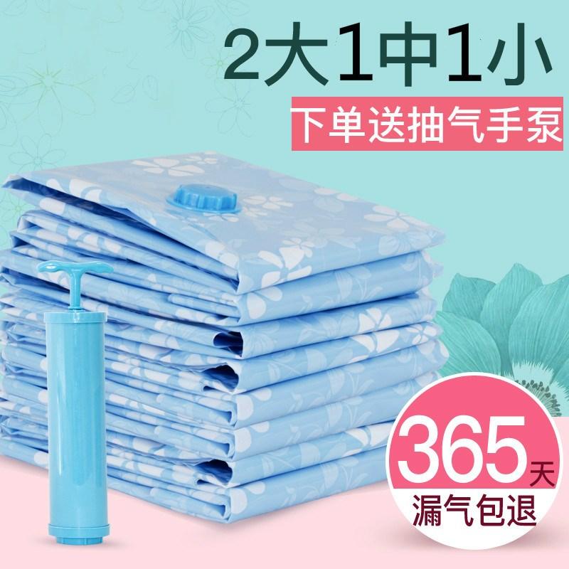 亏本特卖4大4中真空压缩袋送泵DY1T加厚棉被物防霉防潮收纳
