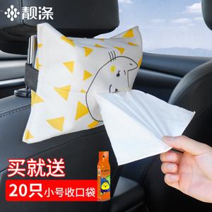 领2元券购买车载纸巾袋布艺挂式抽纸包家用纸包