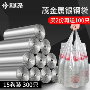 靓涤加厚手提式垃圾袋家用一次性批发厨房背心式拉圾塑料袋中大号
