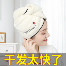 Dry hair hat, strong water absorption, quick drying head scarf, hair wiping, lovely bathing cap, thickening, long hair, bathing, girls' dry hair scarf
