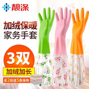 洗碗手套女加厚橡胶冬季洗衣服刷碗加绒防水胶皮家务厨房耐用型长