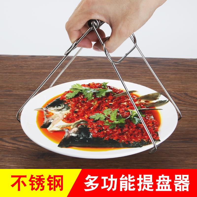 厨房用品 不锈钢 提碗器 碗碟夹 防烫 夹 碗 器 取 碗夹 子 盘夹