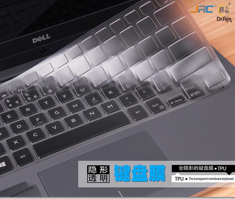 戴尔Vostro成就13 5000(5370键盘保护贴膜13.3英寸电脑笔记本全覆盖防尘套罩防水防灰护按键凹凸透明硅胶彩色
