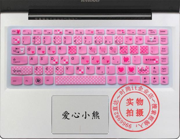联想扬天B475eL-ETH键盘保护贴膜14英寸电脑笔记本非夜光防尘套罩垫配件周边按键膜凹凸透明硅胶彩色可爱卡通