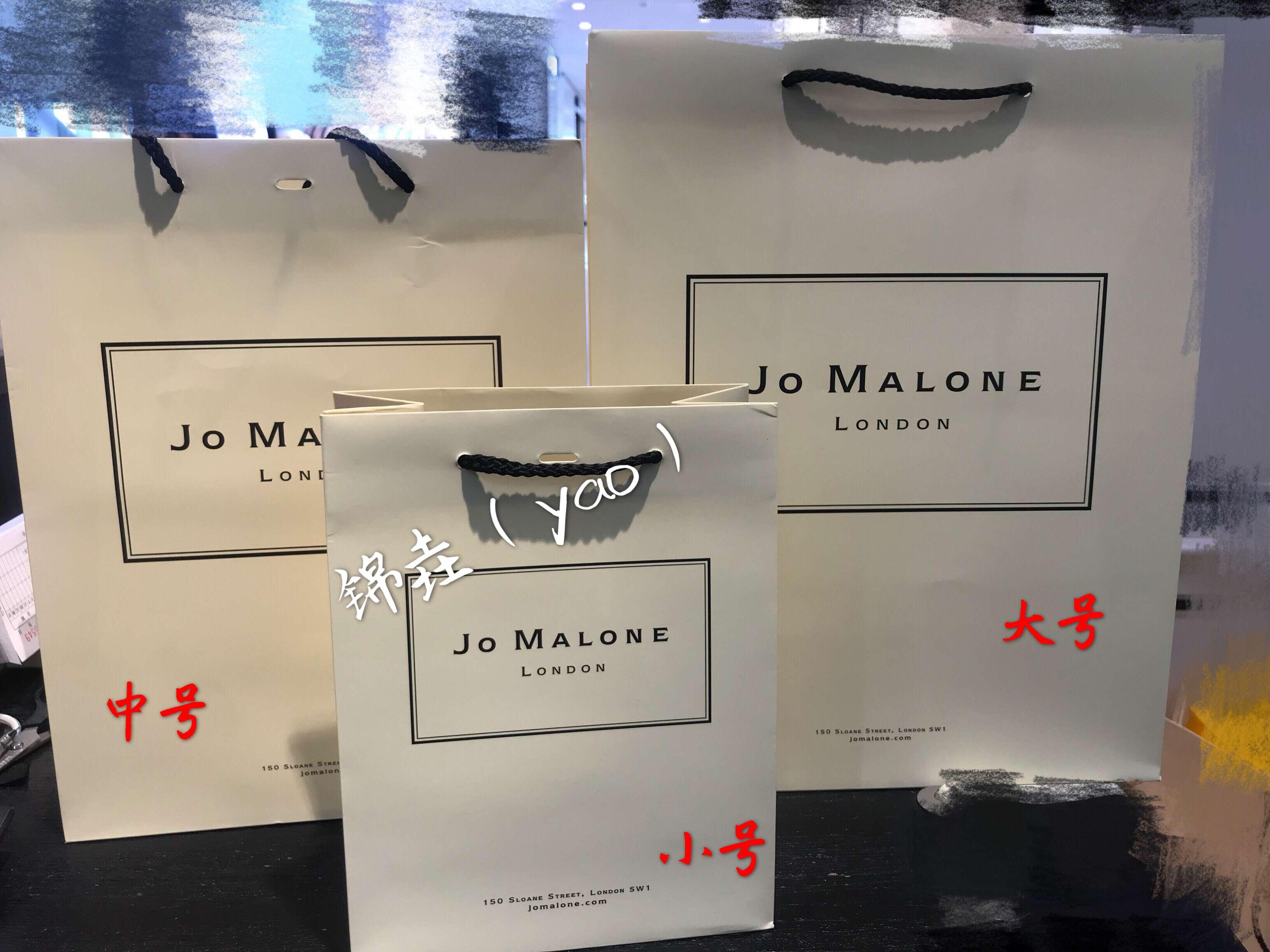 Jo Malone 祖玛珑 专柜纸袋礼品袋 礼盒 单拍不发货