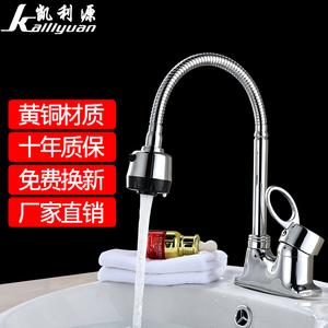 全铜水龙头冷热 双孔三孔台盆面盆冷暖 卫生间洗手盆洗脸盆水龙头