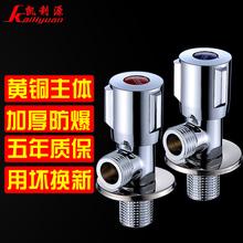 304不銹鋼角閥 熱水器進水閥 全銅角閥加厚冷熱水三角閥加長通用