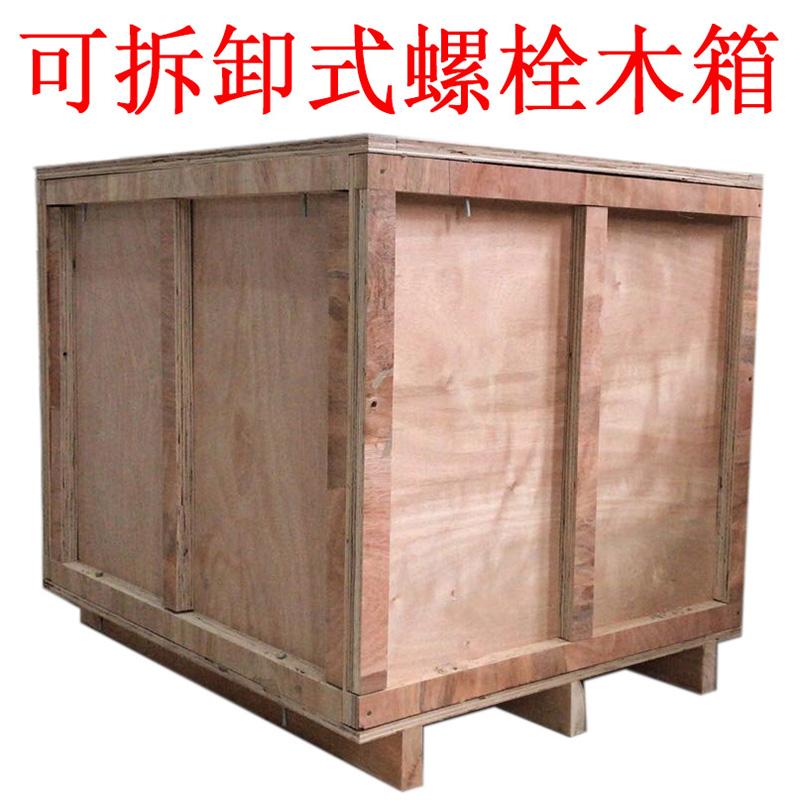 Упаковка / Пленка / Пакеты Артикул 613077737474