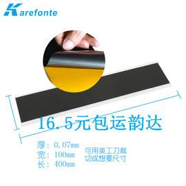 包邮手机石墨烯散热贴人工石墨贴纸降温膜电脑主板CPU导热散热片