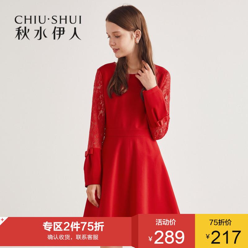 秋水伊人连衣裙