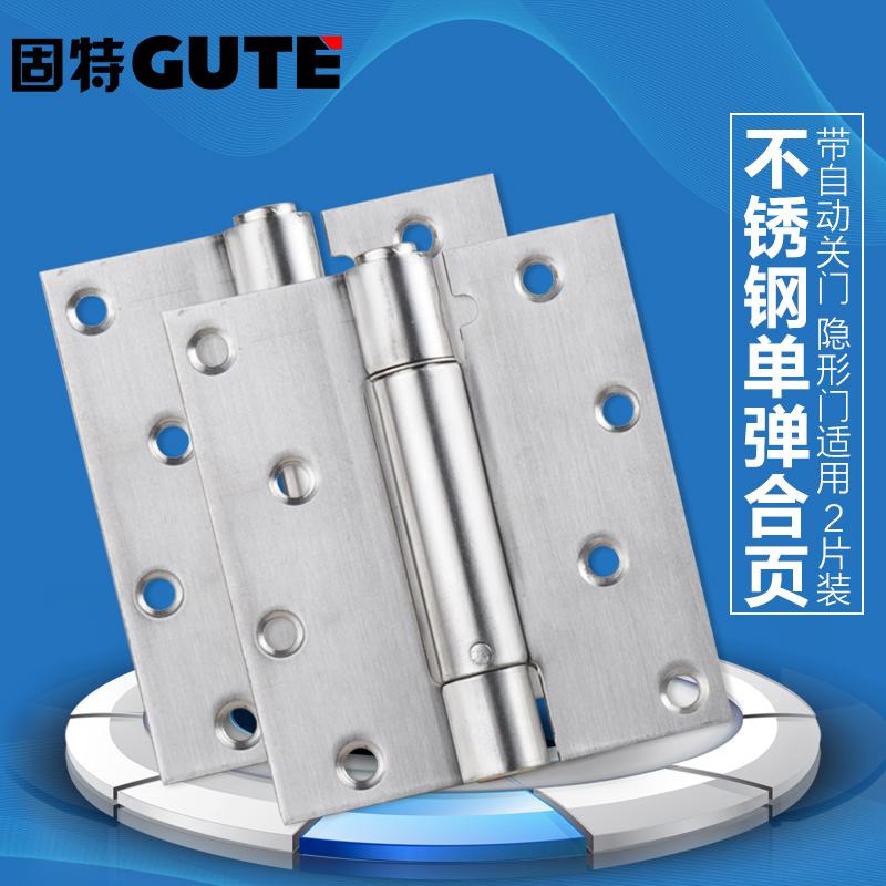 GUTE специальный выбор 4 нержавеющая сталь дюймовый один бомба шарнир / близко ворота шарнир / с автоматическим выключить ворота хитрость ворота применимый