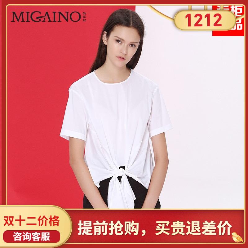 MH1AA083曼娅奴商场同款2017夏装新款女装时尚百搭短袖圆领女衬衣