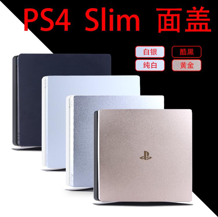 11-13新券索尼ps4 slim游戏机ps4机翻新壳子