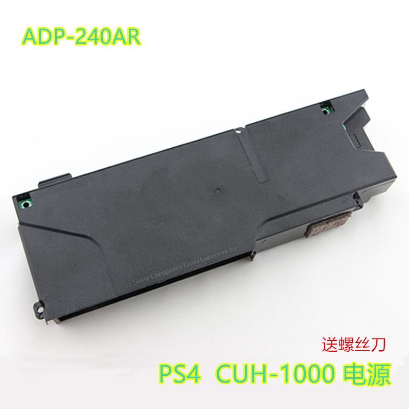 原装PS4 主机电源板 PS4主机火牛 电源供电器ADP-240AR 5针100满60元可用3元优惠券