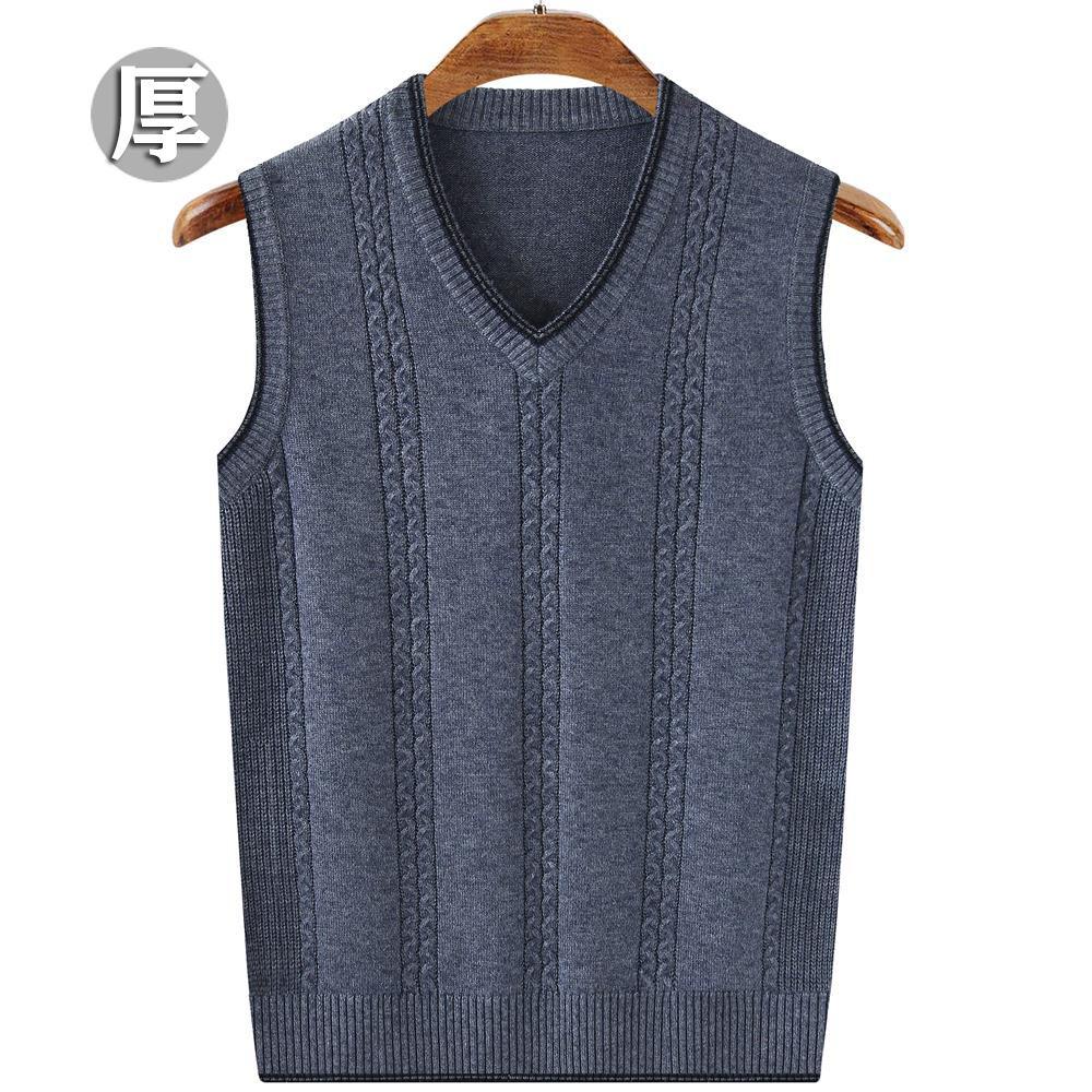Мужские свитера / Кардиганы / Жилеты Артикул 602213746209