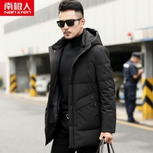 Antarctic winter middle-aged men's thick cotton coat long cotton jacket dad winter coat down jacket coat hooded