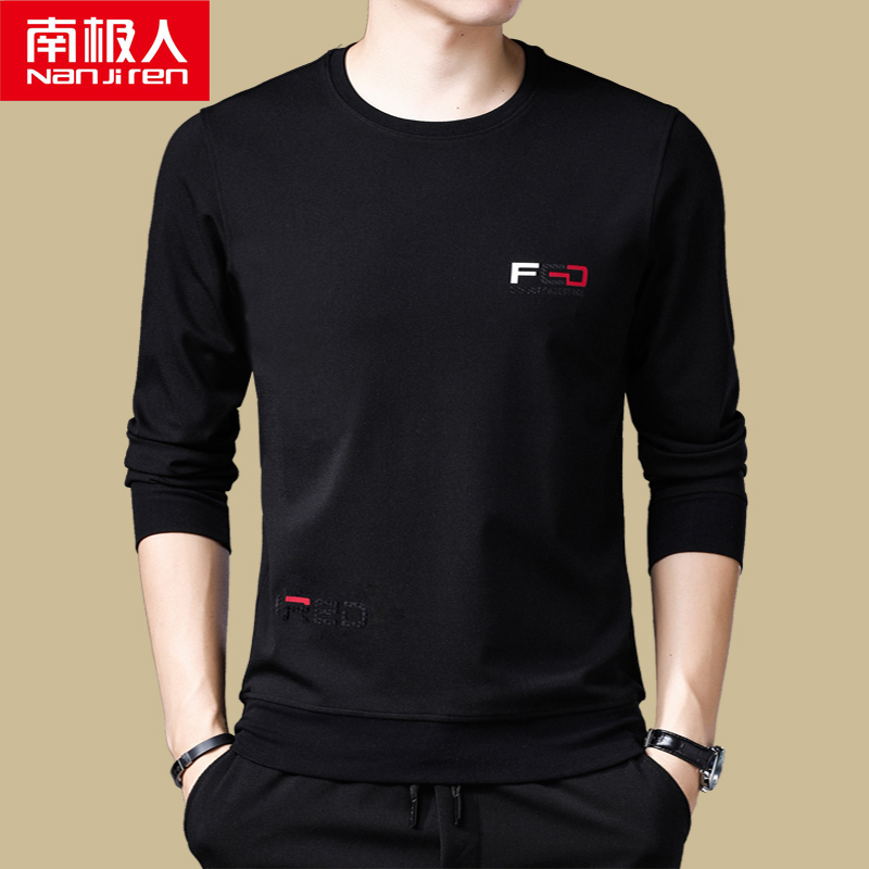 South polar spring and autumn clothing men's long sleeve T-shirt round neck sweater men's middle age thin bottomed T-shirt trend