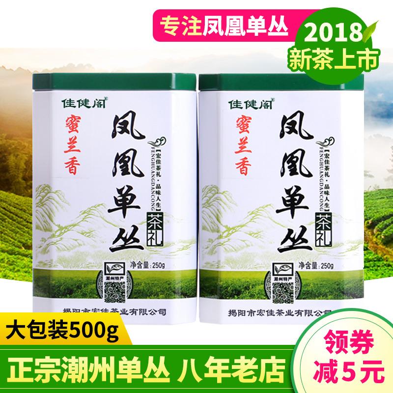 佳健�w【蜜�m香】�P凰��翰� ��翰璐翰� �P凰��膊� 炭焙�觚�茶