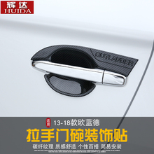 13-19 Specialized Accessories and Decoration Supplies Made by Guangzhou Automobile and Mitsubishi