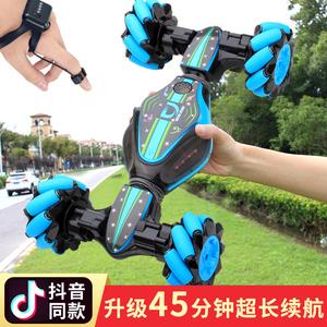 四驱越野车儿童手势感应特技扭变车男孩充电动攀爬车玩具遥控汽车