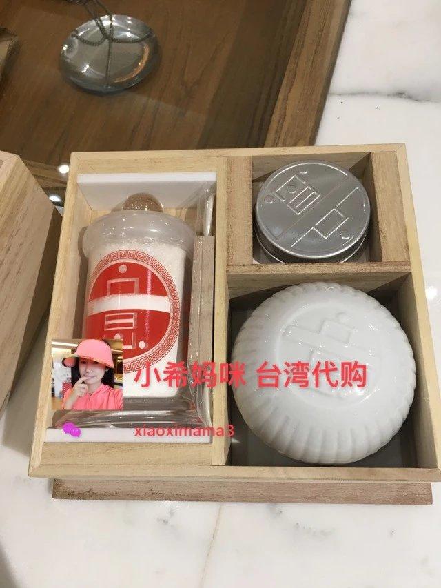 Четыре сокровище мама тайвань покупка товаров значение зал действительно жемчужина подарок Набор ~~ в одежда словосочетание иностранных с наборами группа жемчужный порошок