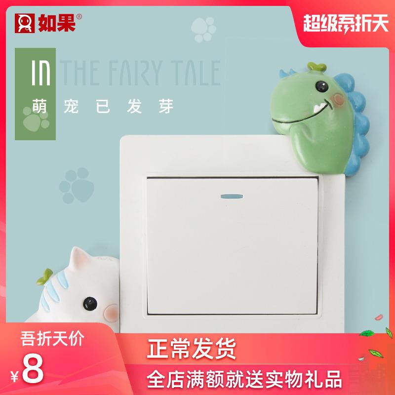 开关贴墙贴树脂可爱立体创意动物墙面插座保护套卡通灯开关装饰套