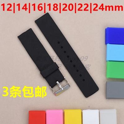 黑白蓝粉红黄紫色 柔软硅胶橡胶手表带 12|14|16|18|20|22|24mm