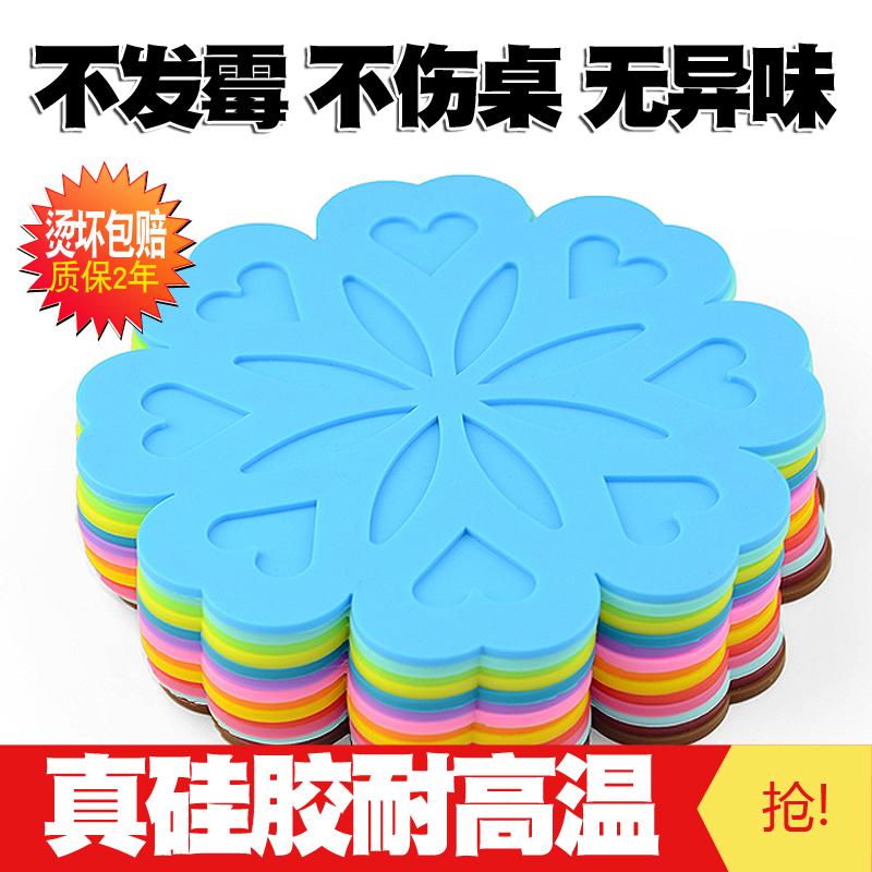 硅胶餐桌垫家用防烫盘子垫子碗垫子