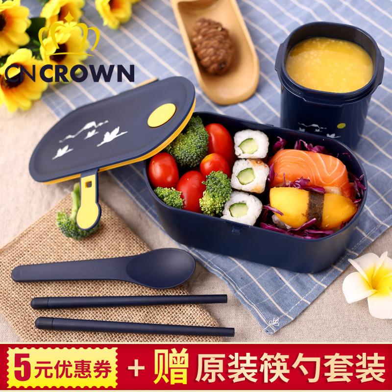 饭盒上班族微波炉专用便当盒日式便携可爱学生加热水果盒大容量