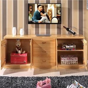 实木电视柜组合松木电视柜简约储物柜矮柜地柜卧室柜餐边柜定制款