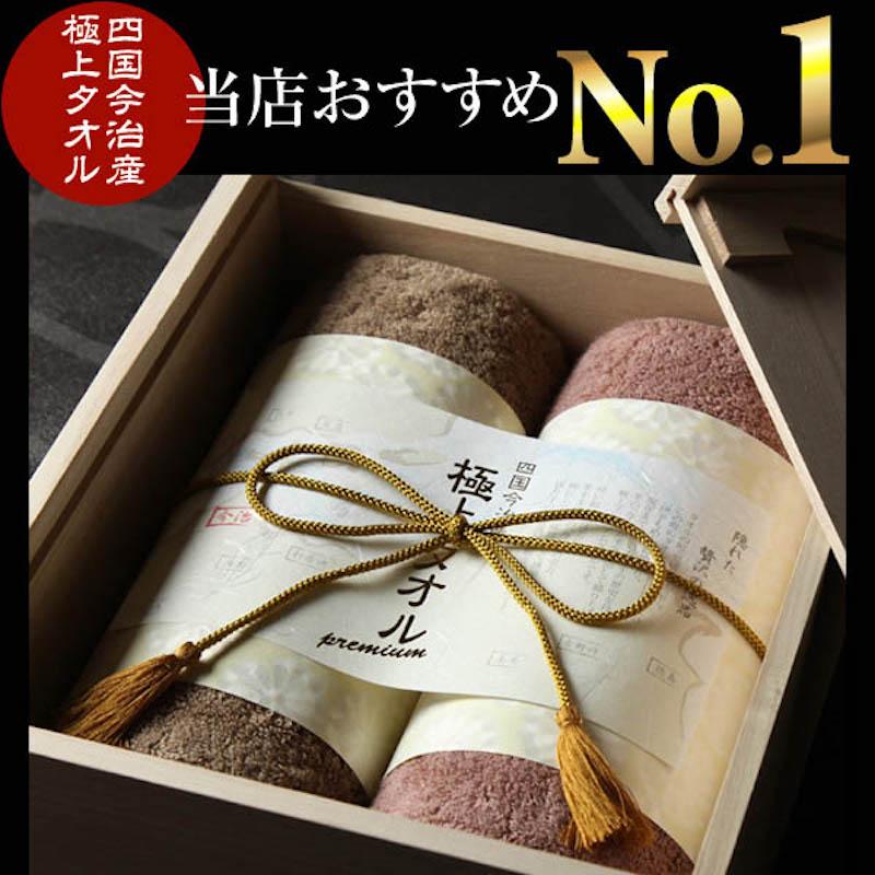 日本制 今治極上 高端纯棉厚实毛巾礼盒 木箱入 福利送礼节日礼品