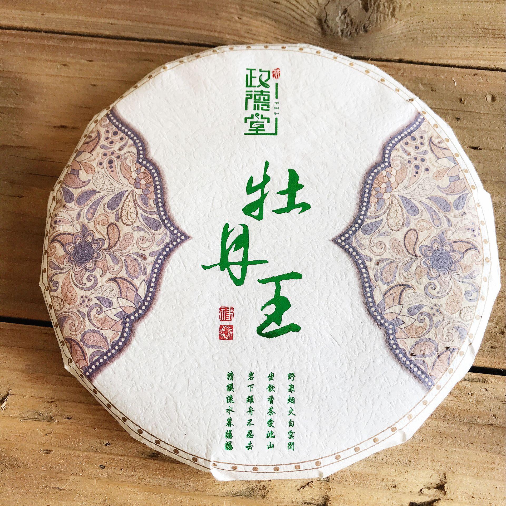 Чай Пай Му Тан Артикул 600902129838