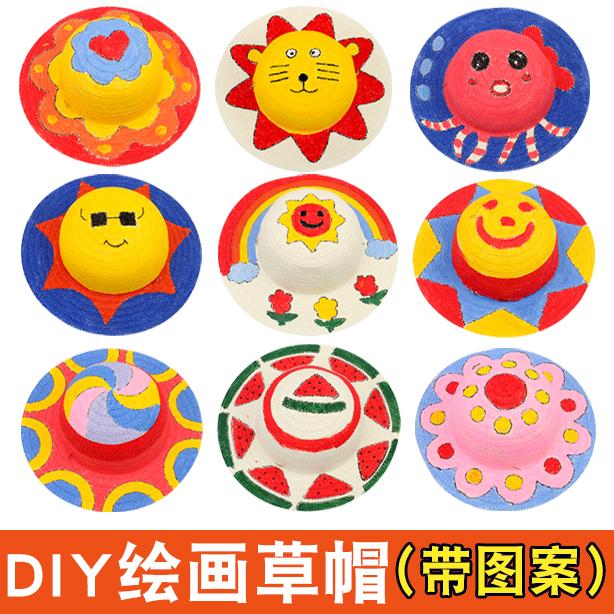 圣诞节手工diy草帽 儿童手绘画涂鸦帽子图案幼儿园美术制作材料包