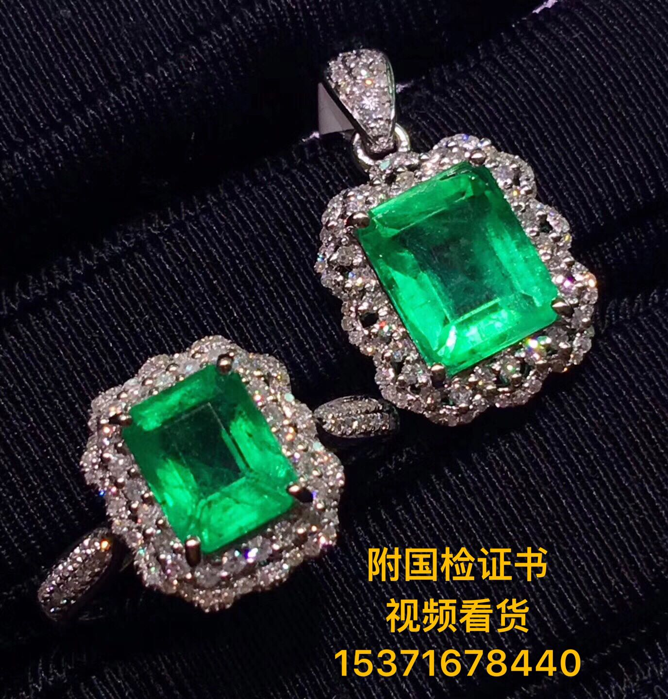 18K Gold real diamond inlaid with Columbia Emerald Ring Pendant Set monopoly pure natural with certificate