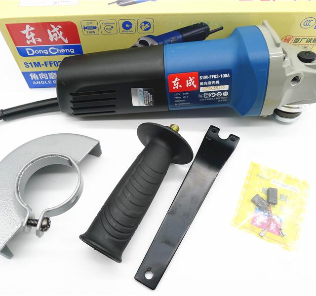 东成角磨机手磨机磨光机手砂轮电动工具切割机东城正品原装打磨机