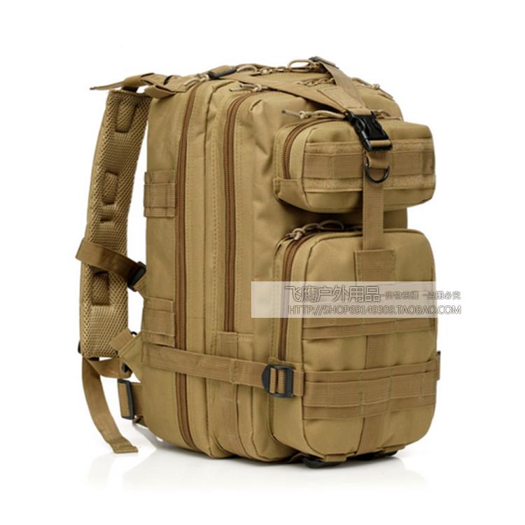 Мужской и женщины на открытом воздухе восхождение пакет тактический рюкзак специальный тип солдаты камуфляж рюкзак пакет 3P атака пакет нападение пакет