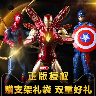 MK85漫威复仇者联盟4美国队长3钢铁侠蜘蛛侠模型摆件手办玩具