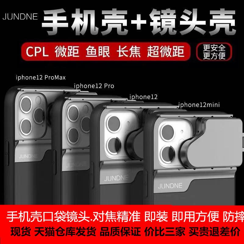 11 apple xsmax phone lens iPhone dual camera XS macro wide angle telephoto 8p phone case jundne