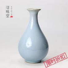 5折清仓 花瓶|高档开片哥窑大号桌面花瓶陶瓷花器台面摆件饰品