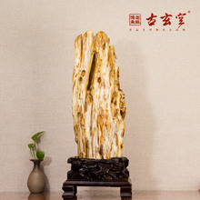 Ancient Xuankong natural wood stone wood jade ornaments ornamental stone stone auspicious lucky ornaments home Feng Shui ornaments