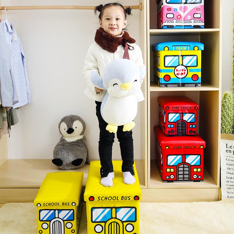 加厚兒童玩具收納箱可坐成人汽車凳神器卡通整理盒儲物筐寶寶大號