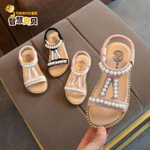 女童凉鞋2021韩版夏季儿童鞋女宝宝沙滩鞋小女孩时尚露趾公主凉鞋