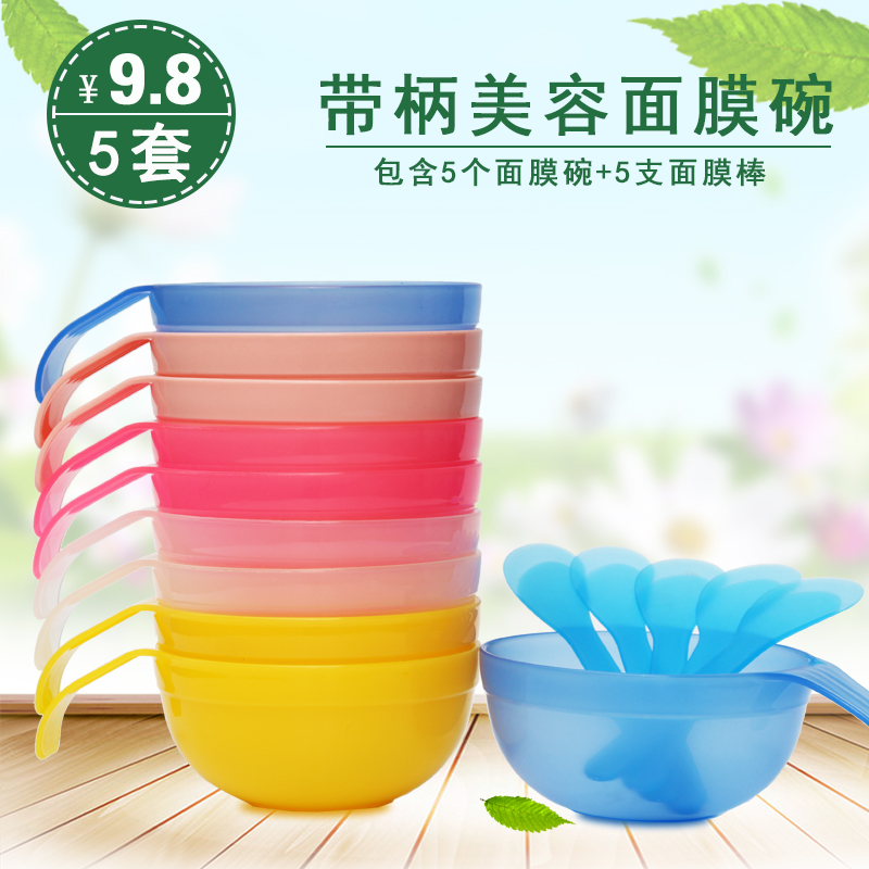 Handle bowl with two sets of mask bowl, mask bowl, mask, spa, makeup bowl, beauty salon, supplies and tools.