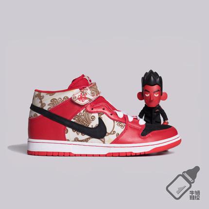 绝版老款 314381-001 Nike Dunk Mid Premium SB
