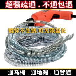 疏通器加密弹簧电钻疏通机下水道厕所马桶家用堵塞工具橄榄型头簧